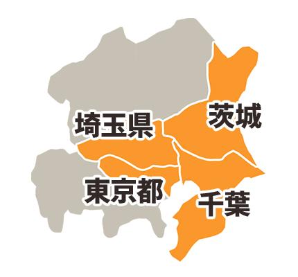 蜂の巣駆除の対応エリアは埼玉県 東京都 茨城 千葉