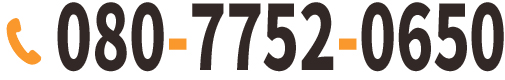 蜂の退治屋さんは年中無休で対応いたします。電話番号は080-7752-0650